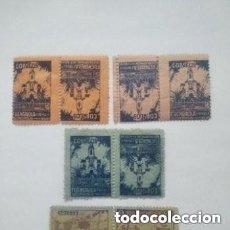 Sellos: GUERRA CIVIL . 1938. LOCALES . PRO FUENGIROLA. NUEVOS SIN CHARNELA. Lote 267514589