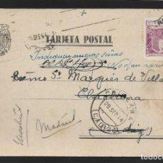 Sellos: POSTAL CIRCULADA AL PALACO DE CRISTO REY, MARQUESES VILLAPANES.-VARIEDAD DE ESCUDO Y TIPOGRAFIA,VER. Lote 267677439
