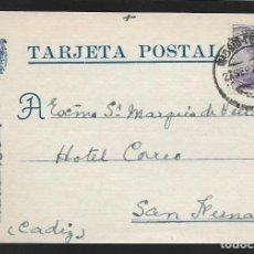 Sellos: POSTAL CIRCULADA AL PALACO DE CRISTO REY, MARQUESES VILLAPANES.-VARIEDAD DE ESCUDO Y TIPOGRAFIA,VER. Lote 267677679