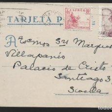 Sellos: POSTAL CIRCULADA AL PALACO DE CRISTO REY, MARQUESES VILLAPANES.-VARIEDAD DE ESCUDO Y TIPOGRAFIA,VER. Lote 267677739