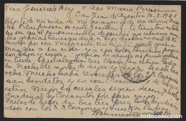Sellos: POSTAL CIRCULADA AL PALACO DE CRISTO REY, MARQUESES VILLAPANES.-VARIEDAD DE ESCUDO Y TIPOGRAFIA,VER - Foto 2 - 267678629