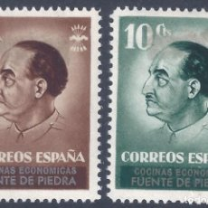 Selos: FUENTE DE PIEDRA (MÁLAGA). FALANGE, COCINAS ECONÓMICAS (SERIE COMPLETA). MH *. Lote 267680869