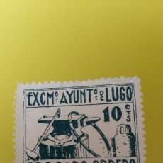Sellos: IMPRENTA GERARDO CASTRO LUGO AYUNTAMIENTO ORO PARO OBRERO 10 CTMOS NUEVO FILATELIA COLISEVM. Lote 267712684