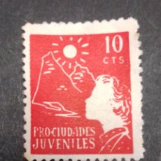 Sellos: VIÑETA. PRO CIUDADES JUVENILES. 10 CTS.. Lote 267813849