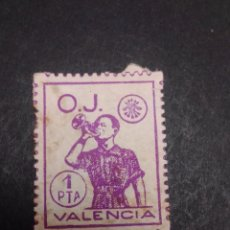 Timbres: VIÑETA DE LA ORGANIZACIÓN DE JUVENTUDES DE FALANGE. VALENCIA. 1 PTA.. Lote 267816479