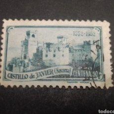 Sellos: VIÑETA PRO CENTENARIO CASTILLO DE JAVIER. NAVARRA. 1952.. Lote 267820599