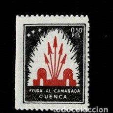 Sellos: CL8-11 GUERRA CIVIL CUENCA AYUDA AL CAMARADA EDIFIL Nº 2 VALOR 0.50 PTAS COLOR NEGRO Y ROJO NUEVO. Lote 268176509