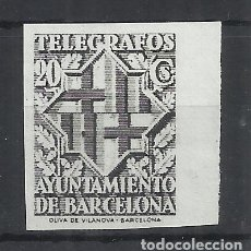Sellos: AYUNTAMIENTO DE BARCELONA TELEGRAFOS 1941 EDIFIL 14 NUEVO(*) SIN DENTAR VALOR 2018 CATALOGO 2.- EURO. Lote 268310554