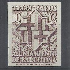 Sellos: AYUNTAMIENTO D BARCELONA TELEGRAFOS 1941 EDIFIL 13 NUEVO(*) SIN DENTAR VALOR 2018 CATALOGO 2.- EUROS. Lote 268310649