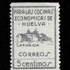 Sellos: CL8-12 GUERRA CIVIL HUELVA MONASTERIO DE LA RAPITA EDIFIL Nº 5 VARIEDAD SIN DENTADO HORIZONTAL VALOR. Lote 268575959