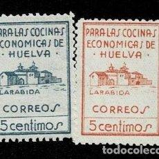 Sellos: CL8-12 GUERRA CIVIL HUELVA MONASTERIO DE LA RAPITA EDIFIL Nº 9-10 SERIE COMPLETA VARIEDAD PAPEL TRA. Lote 268578054