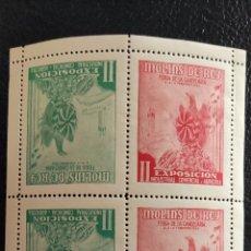 Francobolli: HOJA VIÑETAS II EXPOSICIÓN INDUSTRIAL COMERCIAL AGRÍCOLA MOLINS DE REY FERIA LA CANDELARIA 1952. Lote 268717739