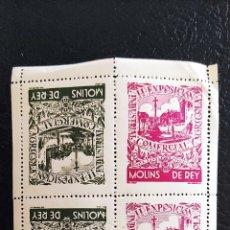 Sellos: HOJA DE 6 VIÑETAS CAPICUA EXPOSICIÓN INDUSTRIAL COMERCIAL AGRÍCOLA MOLINS DE REY 1952. Lote 268717879