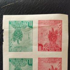 Francobolli: HOJA SIN DENTAR VIÑETAS EXPOSICIÓN INDUSTRIAL COMERCIAL AGRÍCOLA MOLINS DE REY 1952 CAPICUA. Lote 268717999