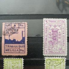 Sellos: ESPAÑA. SELLOS LOCALES PARO MELILLA. NUEVOS/USADOS */**. Lote 268801874