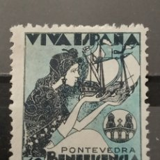 Sellos: ESPAÑA. PONTEVEDRA BENEFICENCIA PATRIÓTICA. NUEVO *. Lote 268804479