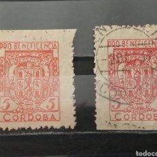 Sellos: ESPAÑA. BENEFICENCIA CÓRDOBA. 1936.. Lote 268804929