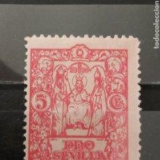Sellos: ESPAÑA. 1938. BENEFICENCIA SEVILLA. NUEVO *. Lote 268805104