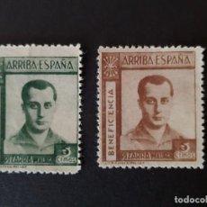 Sellos: SELLO ESPAÑA GUERRA CIVIL 1937 PIZARRA MALAGA JOSE ANTONIO PRIMO DE RIVERA FALANGE ESPAÑOLA. Lote 268841494