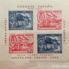 Sellos: EPILA PRO RODANAS HOJITA SELLOS GUERRA CIVIL 1936-1937 COLORES. Lote 268859139