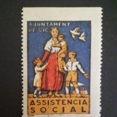 Sellos: SELLOS GUERRA CIVIL AYUNTAMENT DE VIC. ASISTENCIA SOCIAL.. Lote 268888539