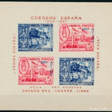 Sellos: ESPAÑA GUERRA CIVIL 1936 HB EPILA PRO RODANAS HOJITA NUMERADA AL DORSO SOBRECARGA AVION EN AZUL. Lote 268924244