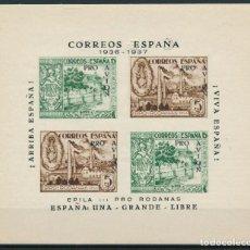 Sellos: ESPAÑA GUERRA CIVIL 1936 HB EPILA PRO RODANAS HOJITA NUMERADA AL DORSO SOBRECARGA AVION EN NEGRO. Lote 268924474