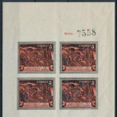 Sellos: AJUNTAMENT MONTCADA I REIXACH HB SIN DENTAR REPUBLICA ESPAÑA GUERRA CIVIL 1937. Lote 268925624