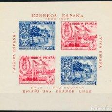 Sellos: HB SIN DENTAR Y SIN NUMERAR EPILA PRO RODANAS COERREOS ESPAÑA 1936 1937 GUERRA CIVIL. Lote 268925884