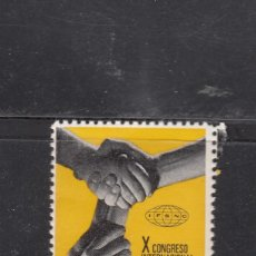 Sellos: X CONGRESO INTERNACIONAL DE CENTRO SOCIALES. Lote 269148383