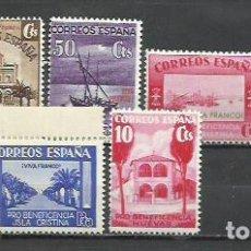 Sellos: 8405A-SELLOS ESPAÑA 1938 GUERRA CIVIL LOCALES ISLA CRISTINA Y HUEVAR ,HUELVA Y SEVILLA BENEFICENCIA. Lote 269186503