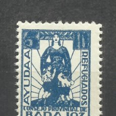Sellos: 8502-SELLOS LOCALES ESPAÑA GUERRA CIVIL 1937 BADAJOZ REFUGIADOS AYUDA.CONSEJO PROVIINCIAL BADAJOZ. Lote 269187386
