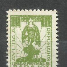 Sellos: 8502A-SELLOS LOCALES ESPAÑA GUERRA CIVIL 1937 BADAJOZ REFUGIADOS AYUDA.CONSEJO PROVIINCIAL BADAJOZ. Lote 269187406