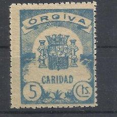 Sellos: ORGIVA GRANADA CARIDAD 5 CTS NUEVO**. Lote 269279753