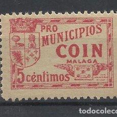 Sellos: PRO MUNICIPIOS COIN MALAGA 5 CTS NUEVO **. Lote 269280508