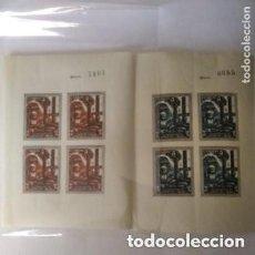 Sellos: ESPAÑA - GUERRA CIVIL - MONTCADA I REIXAX - MNH - 2 HB SIN DENTAR - CON GOMA. Lote 269311188