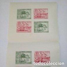 Sellos: ESPAÑA - GUERRA CIVIL - EPILA - PRO RODANAS SIN LEYENDA - 2 HB CON GOMA - MNH. Lote 269311383