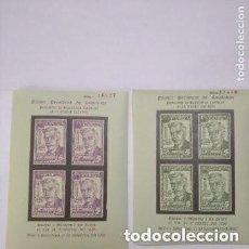 Sellos: ESPAÑA - GUERRA CIVIL - PRIMER PRESIDENT DE CATALUNYA - SIN DENTAR.MNH. - F MACIA. Lote 269311568
