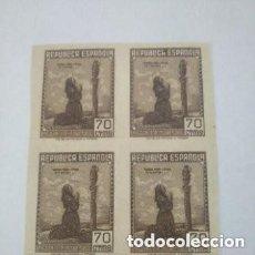 Sellos: 1939 CORREO DE CAMPAÑA, EDIFIL Nº NE52S .NUEVO SIN GOMA. BLOQUE DE 4.. Lote 269311748