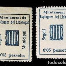 Sellos: 0448 GUERRA CIVIL ESPLUGAS DE LLOBREGAT SEGELL MUNICIPAL 0'05 PESSETES FESOFI Nº 6 AZUL PAREJA CON V. Lote 269312213