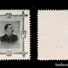 Sellos: VN3-35-2 NACIONALISTAS SEPARATISTAS REFERENCIA CAZIN Y ROCHAS AÑO 1898 NATHAN Nº C60-5 NEGRO. TIENE. Lote 269326008
