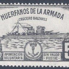 Sellos: HUÉRFANOS DE LA ARMADA. CRUCERO BALEARES 5 PTS. (VARIEDAD...LATERAL SIN DENTADO). MNH **. Lote 270249388