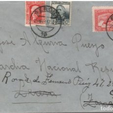 Sellos: GUERRA CIVIL 4 MAR. 1937 GERONA A LECERA (ZARAGOZA) SELLO DE URGENTE. REXPEDIDA A GERONA. Lote 270356488