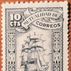 Sellos: VIÑETA MUTUALIDAD DE CORREOS 1946. APORTACIÓN VOLUNTARIA. 10 CÉNTIMOS.. Lote 270642473