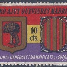 Sellos: PRO-AJUT QUEVIURES MADRID. FRONTS GENERALS I DAMNIFICATS DE GUERRA. MH *. Lote 270654338