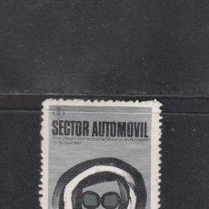 Sellos: SECTOR AUTOMOVIL. EXPO INTERNACIONAL N BARCELONA. Lote 271328473