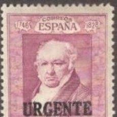 Sellos: EDIFIL 516 SELLOS NUEVOS ESPAÑA 1930 QUINTA DE GOYA EXPOSICION EN SEVILLA. Lote 271367833