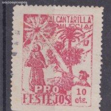 Sellos: FC3-47- VIÑETA PRO FESTEJOS ALCANTARILLA MURCIA 33 X 40 MM . SIN GOMA. Lote 271638768