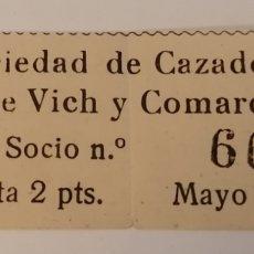 Sellos: VICH. BARCELONA. SOCIEDAD CAZADORES, CUOTA MAYO 1946. 2 PESETAS. Lote 272007688