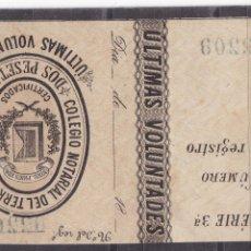 Selos: FC2-294- PARAFISCALES COLEGIO NOTARIAL BARCELONA ULTIMAS VOLUNTADES 2 PTAS ** SIN FIJASELLOS. Lote 272588578